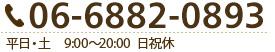 06-6389-2000